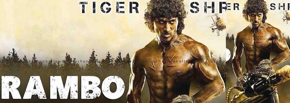 پوستر فیلم رمبو 2020