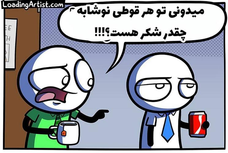 کمیک آنلاین ترجمه فارسی شماره 1