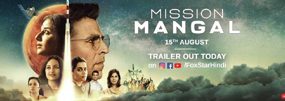 Mission-Mangal-2019-poster