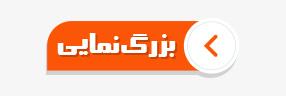 سریال کسل راک Castle Rock محصول 2018 دوبله فارسی